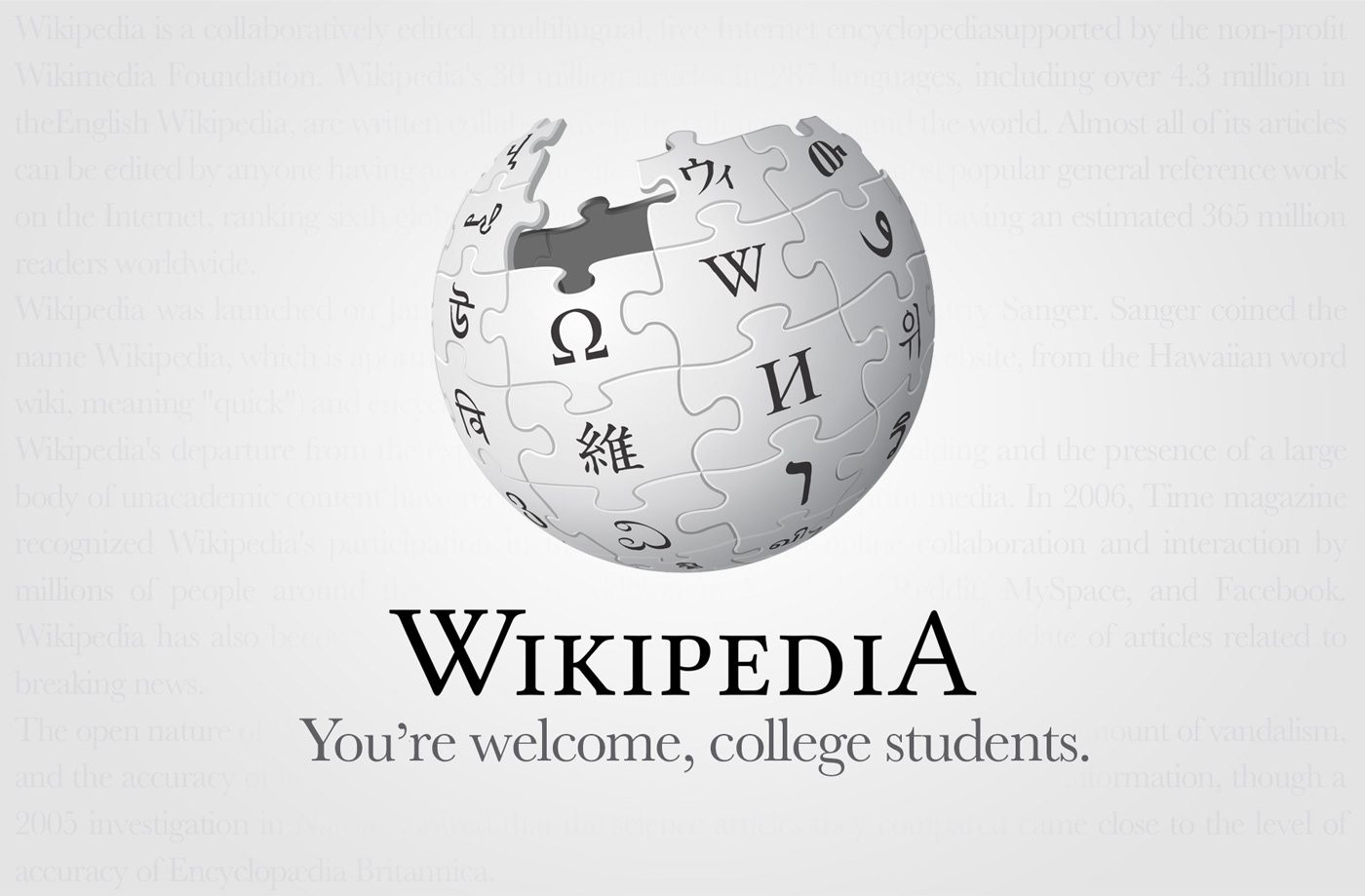 wikipedia - you're welcome college students